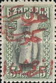 [Bulgarian Postage Stamps Handstamp Surcharged, Typ D2]
