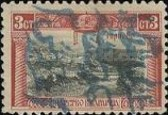 [Bulgarian Postage Stamps Handstamp Surcharged, Typ D3]