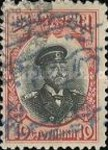 [Bulgarian Postage Stamps Handstamp Surcharged, Typ D4]