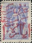 [Greek Postage Stamps Handstamp Surcharged in Blue or Red, Typ E2]