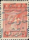 [Greek Postage Stamps Handstamp Surcharged in Blue or Red, Typ E4]