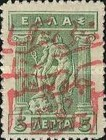 [Greek Postage Stamps Handstamp Surcharged in Blue or Red, Typ E5]