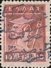 [Greek Postage Stamps Handstamp Surcharged in Blue or Red, Typ E6]