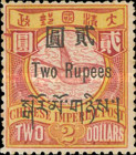 [China Postage Stamps Surcharged, type A10]