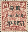 [China Postage Stamps Surcharged, type A6]
