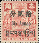 [China Postage Stamps Surcharged, type A7]