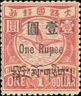 [China Postage Stamps Surcharged, type A9]