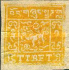 [Lion - Dull Colours. Imperforated, type D11]