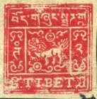 [Lion - Dull Colours. Imperforated, type D13]