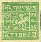 [Lion - Dull Colours. Imperforated, type D18]