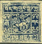 [Lion - Dull Colours. Imperforated, type D7]