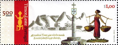 [Portugal-Timor-Leste - 500 Years of History - Joint Issue with Portugal, Typ AH]