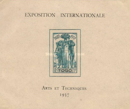 [World Exhibition, Paris, France, type ]