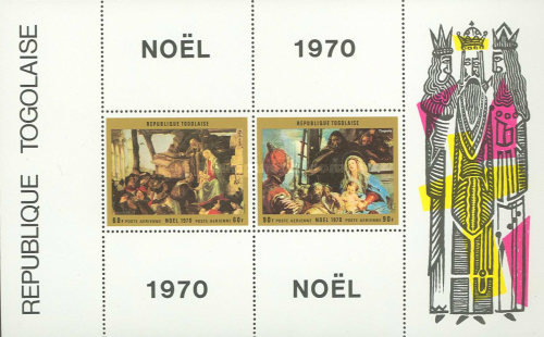 [Airmail - Christmas, type ]
