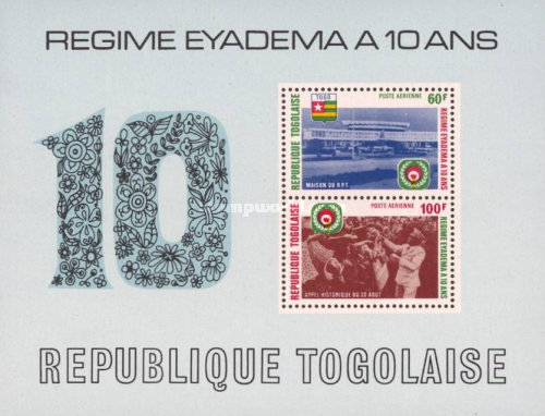 [Airmail - The 10th Anniversary of the Official Acquisition of President Eyadema, type ]