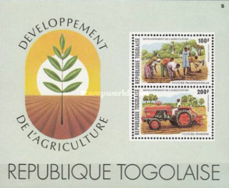 [Airmail - Agricultural Development, type ]