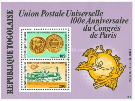 [Airmail - The 100th Anniversary of U.P.U. Congress in Paris, type ]