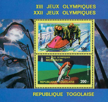 [Airmail - Olympic Games 1980, type ]