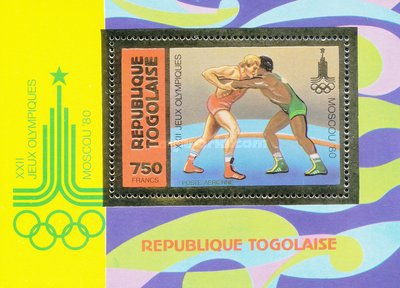 [Airmail - Olympic Games - Moscow, USSR, type ]