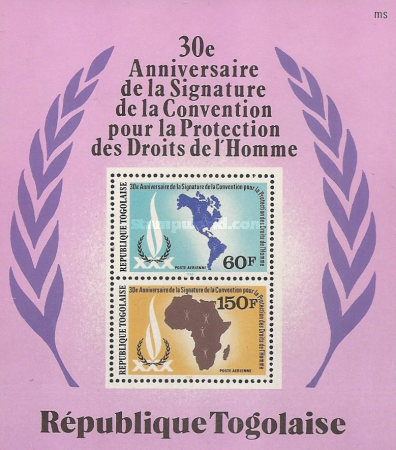 [Airmail - The 30th Anniversary of the Signing of the Declaration of Human Rights, type ]