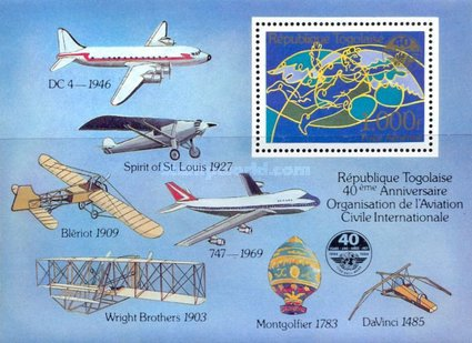 [Airmail - The 40th Anniversary of International Civil Aviation Organization or ICAO, type ]