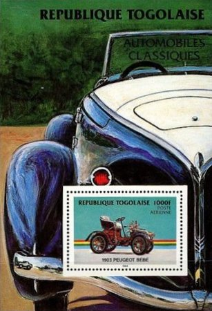 [Airmail - Automobiles, Typ ]