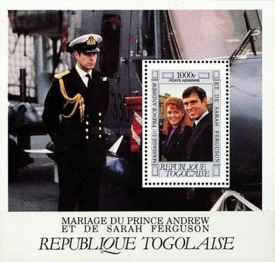 [Airmail - Wedding of Prince Andrew and Sarah Ferguson, type ]