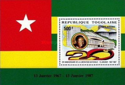 [Airmail - The 20th Anniversary of National Liberation, type ]