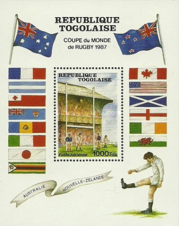 [Airmail - World Rugby Football Cup, type ]