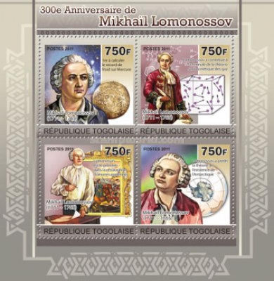 [The 300th Anniversary of Mikhail Vassilievich Lomonossov, type ]