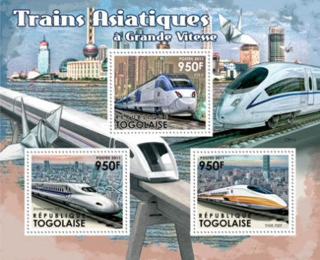 [Asian Speed Trains, Typ ]