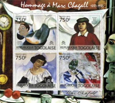 [Tribute to Marc Chagall, 1887-1985, Typ ]