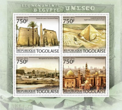 [UNESCO - Monuments of Egypt, type ]
