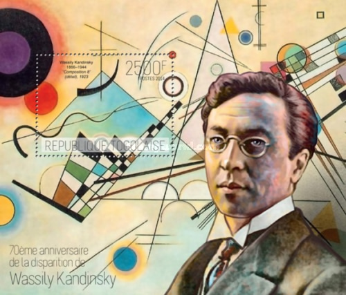 [Paintings - The 70th Anniversary of the Death of Wassily Kandinsky, 1866-1944, type ]