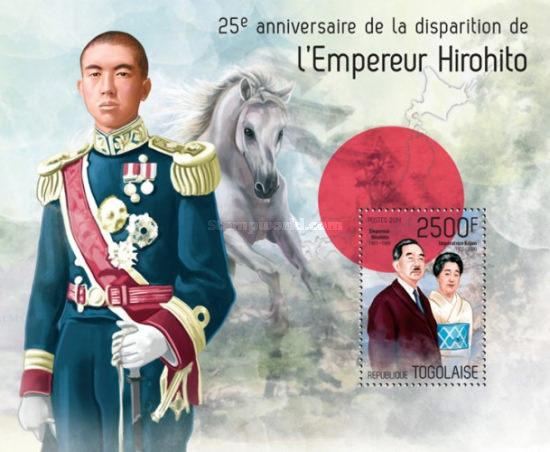 [The 25th Anniversary of the Death of Emperor Hirohito, 1901-1989, type ]