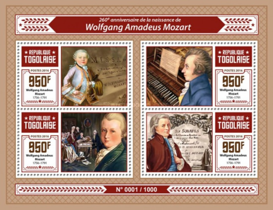 [The 260th Anniversary of the Birth of Wolfgan Amadeus Mozart, 1756-1791, type ]