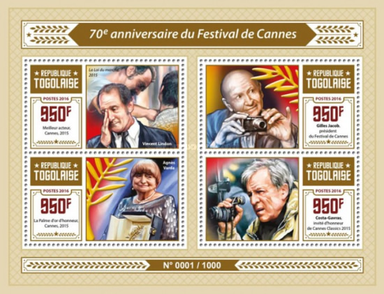 [The 70th Anniversary of Cannes Film Festival, type ]
