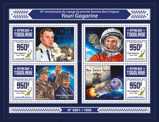 [The 55th Anniversary of the First Man Voyage in Space by Yuri Gagarin, 1934-1968, type ]