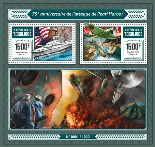[World War I - The 70th Anniversary of the Attack on Pearl Harbor, type ]