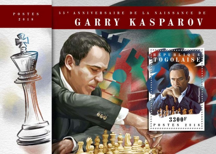 [The 55th Anniversary of the Birth of Garry Kasparov, type ]