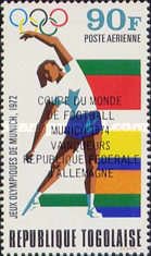 [Airmail - West Germany, Winner of Football World Cup, type AAG]
