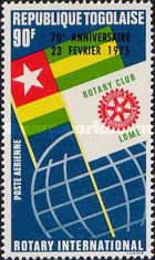 [Airmail - The 70th Anniversary of Rotary International, type AAW]