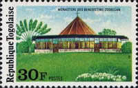 [Tourist Attractions of Togo, type AAZ]