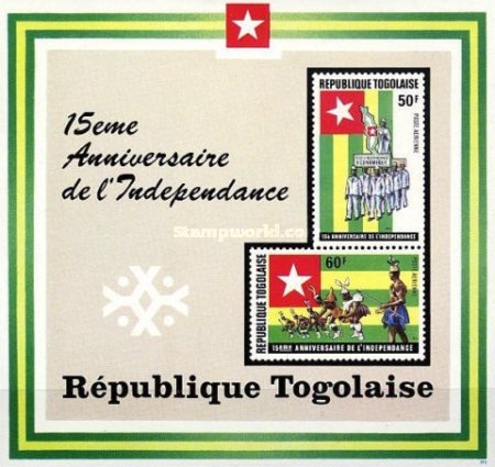 [Airmail - The 15th Anniversary of Independence, type ABL1]