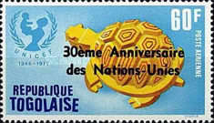 [Airmail - The 30th Anniversary of the United Nations, type ACJ]