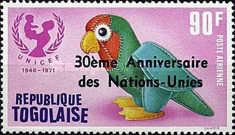 [Airmail - The 30th Anniversary of the United Nations, type ACK]