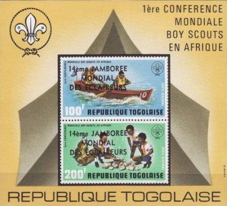 [Airmail - The 14th World Scout Jamboree - Issues of 1973 Overprinted