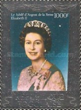 [The 25th Anniversary of Regency of Queen Elizabeth II, type AFF]