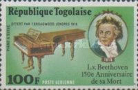 [Airmail - The 150th Anniversary of the Death of Ludwig van Beethoven, 1770-1827, type AFU]