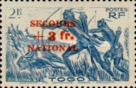 [National Donation, type AG]